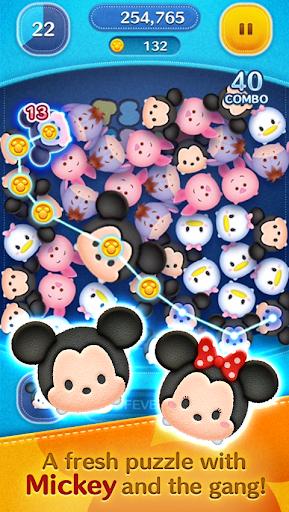 HAT: Disney Tsum Tsum